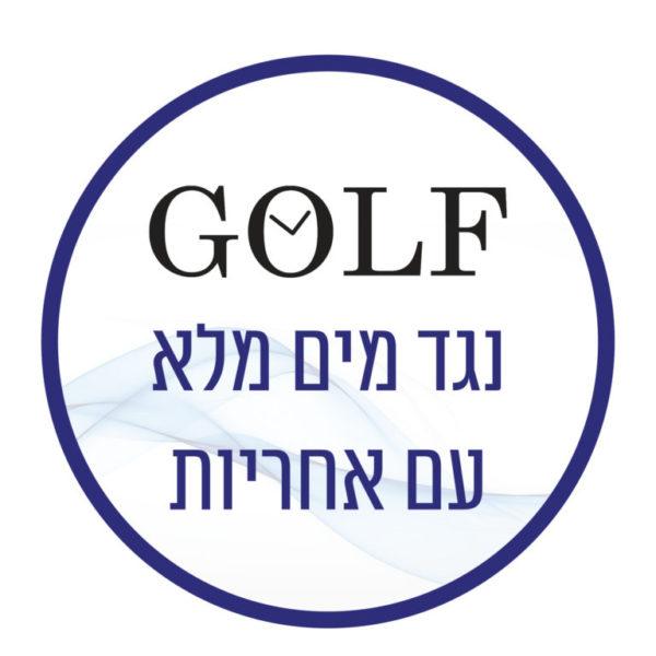 נגד מים אחריות מלאה Полная гарантия на воду, часы для гольфа